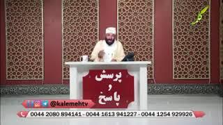 حکم مُهر گذاشتن در نماز و توضیحات استاد عبدالفتاح خدمتی در این مورد