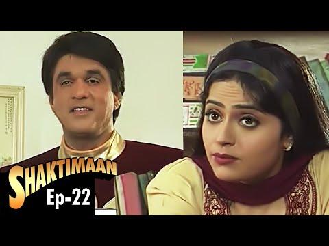 Shaktimaan - Episode 22 thumbnail