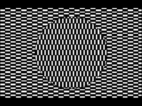 aplication paint for windows how to draw a moving optical illusion youtube. Black Bedroom Furniture Sets. Home Design Ideas