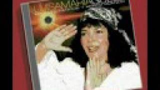 LUISA MARIA GUELL - Quién será esa mujer
