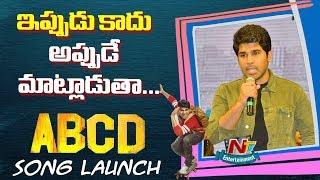 Allu Sirish Superb Speech @ ABCD Song Launch   Rukshar Dhillon   NTV Entertainment