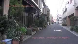 Japan Trip 2015 Tokyo Walking in Nezu Back alley Downtown Street Townscape