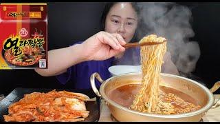 라면먹방:) 오뚜기에서 새로 나온 열라짬뽕! 라면이랑 자규네 김치 먹방 찬밥은 필수 spicy ramen, spicy kimchi mukbang