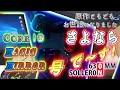 【自作PC】Core i9 9900K RTX 2080 マジックミラー号 25 / さよならでーす!