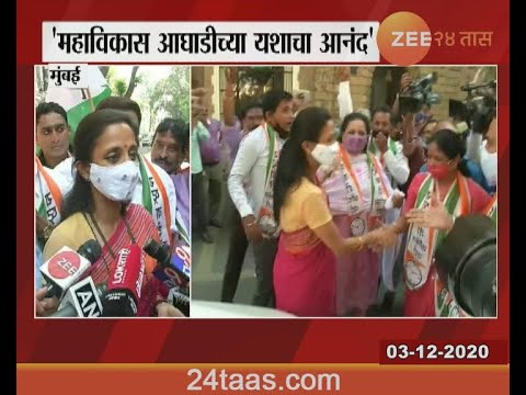 Mumbai | NCP