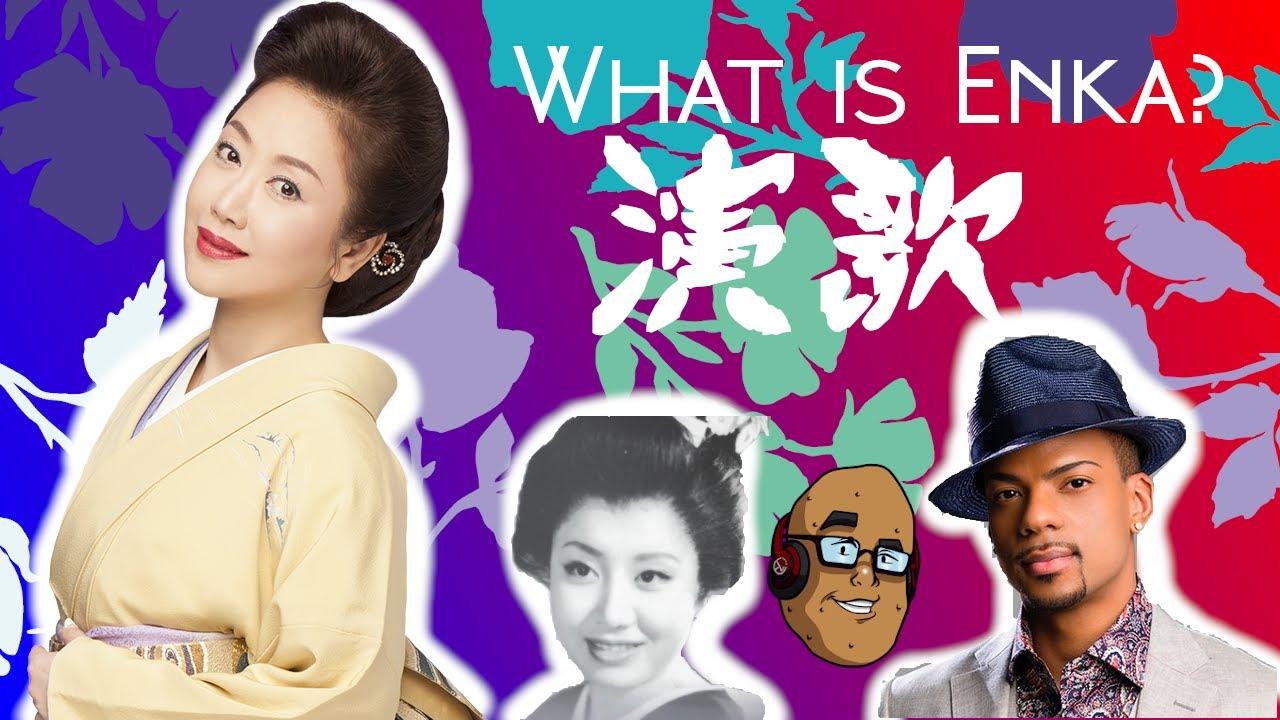 Download What is Enka (演歌)? | Japanese Music