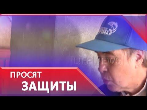 сайт знакомства в Благовещенске Амурская область
