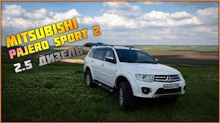 Mitsubishi Pajero Sport 2 дизель