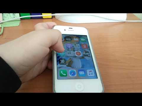 Как скачивать приложения на Iphone без App Store