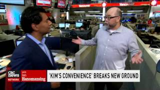 CBC News Network's Ian Hanomansing interviews Paul Sun-Hyung Lee from Kim's Convenience