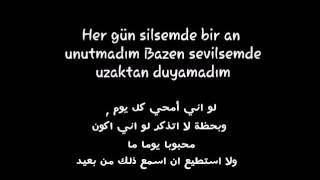 اغنية Aşk izi مترجمة 😍|جودي|