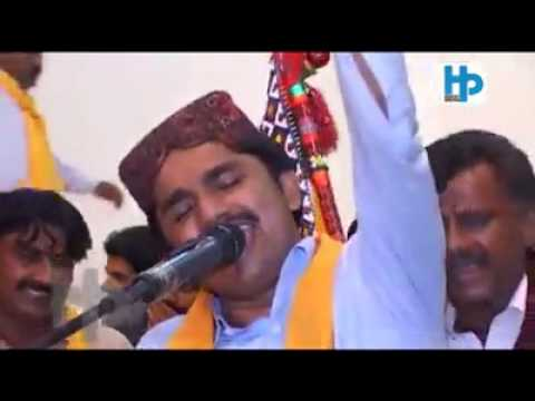 Aram Asan Ja Tamam The Waya Sindhi Sufi Song Khalid Bhatti