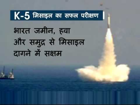 India's first ever underwater ballistic missile, K-5 test fi