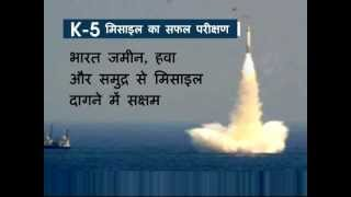India's first ever underwater ballistic missile, K-5 test fired