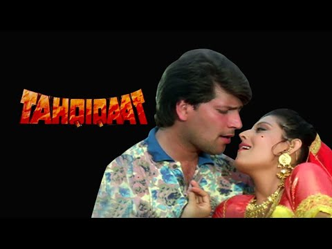 Download Tahqiqaat Full Movie unknown facts and story   Jeetendra   Aditya Pancholi