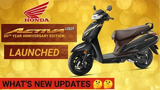 Honda Activa 6G 20th Anniversary Edition Launched | New Color Graphics | New Price | What's New