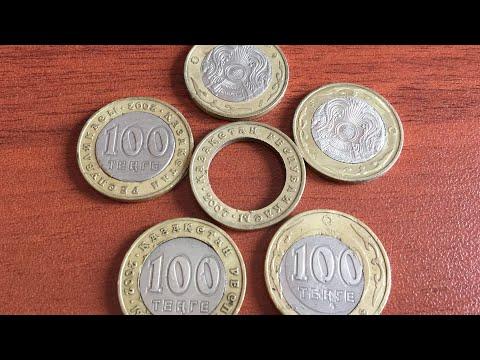 100 тенге 50 т 20 тенге брак или нет? Какое Шурале 50 тенге за 2000 тенге ! полезно знать Всем !