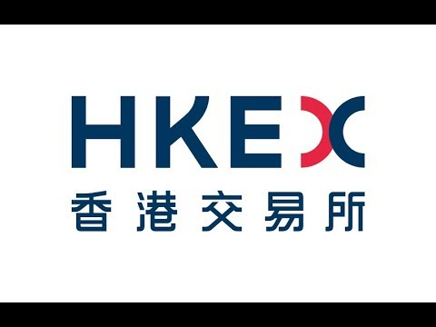 An introduction to HKEX (Hong Kong Exchange)