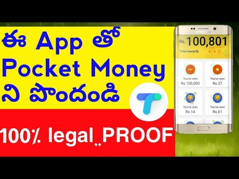 Earn pocket Money from this App | 100% legal payment proof | technology
