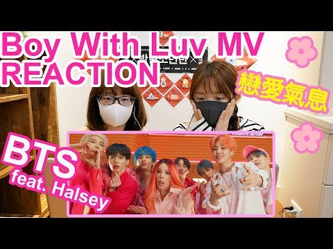 [BTS防彈] 戀愛ING🌷❤️️Boy With Luv (feat. Halsey) MV REACTION [ENG CC]