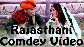 Rajasthani Comedy Video (New) | TEENA RATHORE | Funny JOKES | Lot Pot De Dena Dan | RDC Rajasthani