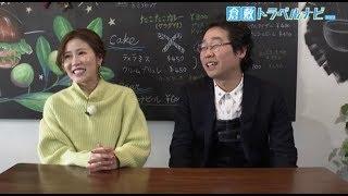 2018年5月24日、「北前船寄港地」と「古代吉備の遺産」をテーマにした2つのストーリーが倉敷市の新たな日本遺産として認定された。「一輪の綿花から始まる倉敷物語」と ...