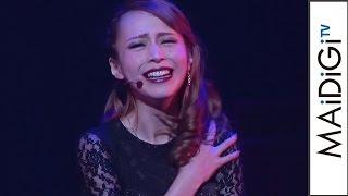 平野綾「中毒性のある作品」 セクシー衣装で熱演 舞台「マーダー・バラッド」会見1
