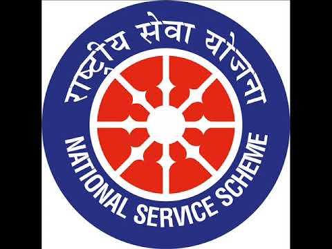 Sadbhavna Geet of NSS