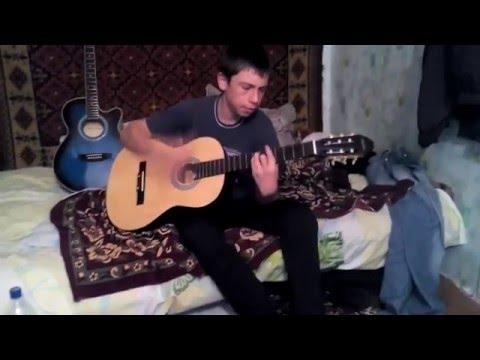 Скачать песни под гитару - когда мне было лет 5(угар) в mp3