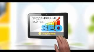 Создание и продвижение сайтов в Минске - Веб-студия