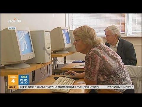 Вакансии для пенсионеров: подработка вместо заслуженного отдыха