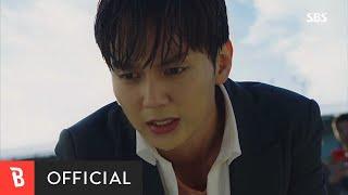 [M/V] The Night of Seokyo(서교동의 밤) - Blue Sky