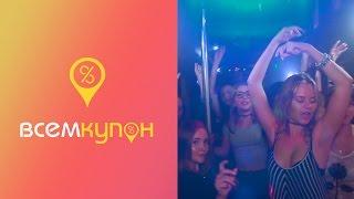 видео Аренда Пати Бас в Киеве | Party Bus Киев, цена снижена на все модели
