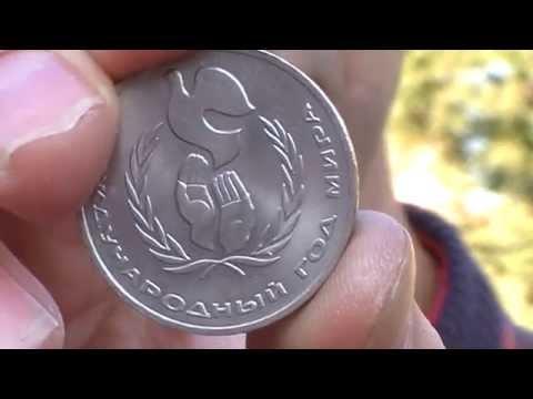 Где купить юбилейные монеты СССР? Видео обзор всех 64 монет.