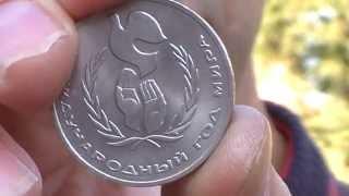 Где купить юбилейные монеты СССР? Видео обзор всех 64 монет.(Хотите купить юбилейные монеты СССР? Компания
