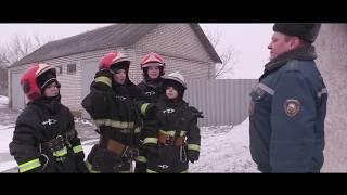 Поздравление с Днём спасателя от детей работников Воложинского РОЧС