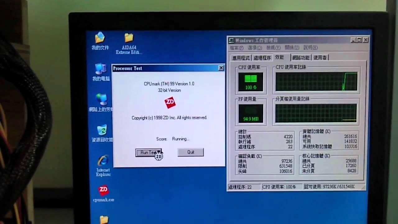 Msi K8NM-FISR/ ILSR Descargar Controlador