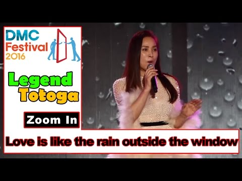 [Zoom In] Yang Soo-kyung-Love is like the rain outside the window, LEGEND TOTOGA @ DMC Festival 2016