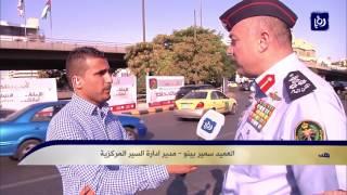 العميد سمير بينو - اجراءات بحق المخالفين باحتفالات التوجيهي