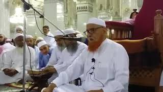 Jabl-e-rehmat