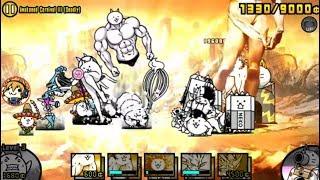 The Battle Cats ~ Awakened Carnival III ⟨Deadly⟩ ~ NO GACHA