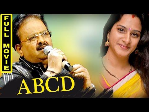 A B C D Telugu Full Movie || S.P Balasubramanyam, Surekha vani