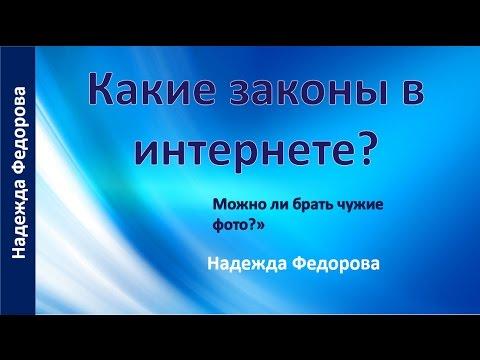 Социальная карта москвича soccardru