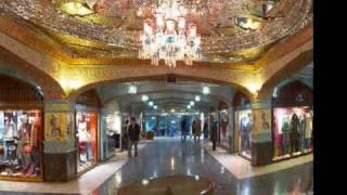تهران شهر من Tehram My City