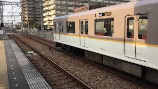阪神なんば線 福駅 到着と出発