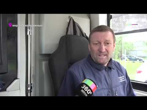 Новый автобус начал курсировать в Химках