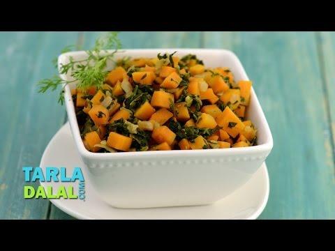 गाजर मेथी की सब्जी (Carrot Methi Subzi / Delicious Diabetic Recipe) by Tarla Dalal