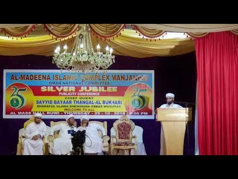 Al madeena silver jubilee grand publicity conference@ Oman