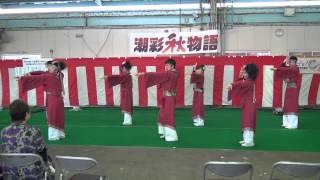 潮彩秋物語2013 周防紅華連 紅弥.