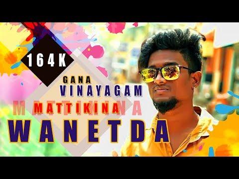 Matikina Wanteda - Gana Vinayagam   MUSIC   SM Francis George   Sadhana Studio   2018
